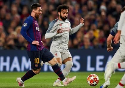 برشلونة يوجه رسالة لمحمد صلاح