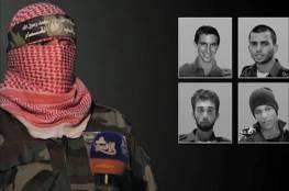 """صحيفة عبرية تكشف عن مستجدات صفقة تبادل الأسرى بين حماس و """"إسرائيل"""""""
