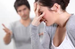 أسباب صعوبة التفاهم بين الزوجين