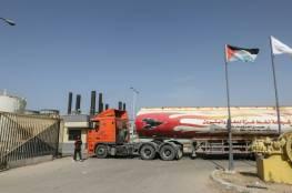 ميلادينوف : محطة توليد الطاقة في غزة بدأت بإنتاج الكهرباء