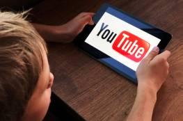 هكذا تجعلنا خوارزميات يوتيوب نقضي أوقاتا أطول على منصته