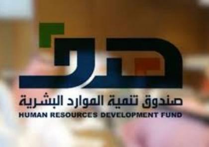 رابط التسجيل في حافز 2020 السعودية
