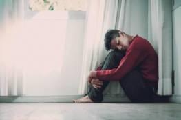 الشمس والنوم علاجان للتخلص من الاكتئاب الصيفي