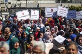 مظاهرة نسوية بغزة تطالب بالوحدة والمقاومة لمواجهة صفقة القرن
