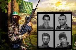 سويسرا وألمانيا ومصر تتوسط لتبادل أسرى بين حماس وإسرائيل