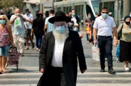 الصحة الإسرائيلية: تراجع الإصابات بكورونا والمرضى بحالة خطيرة