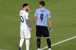 فيديو.. الأرجنتين تهزم أوروجواي في ليلة تألق ميسي