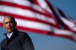 أوباما يفسر سبب تصويت 73 مليون أمريكي لترامب