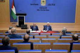 الرئيس يترأس جلسة مجلس الوزراء: لن نقبل بإجراء انتخابات فلسطينية دون مشاركة القدس