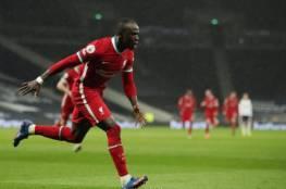 ليفربول حامل اللقب يحسم القمة ضد مضيفه توتنهام بالفوز عليه 3 - 1(فيديو)