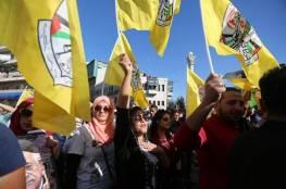 """""""فتح"""" في نابلس تعقد مؤتمرها الرابع لانتخاب قيادتها الجديدة"""