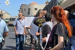 الاحتلال يقمع وقفة تضامنية منددة بمحاولات تهجير أهالي حي بطن الهوى في سلوان