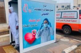 تركيب جهاز تعقيم على مدخل مديرية صحة بيت لحم
