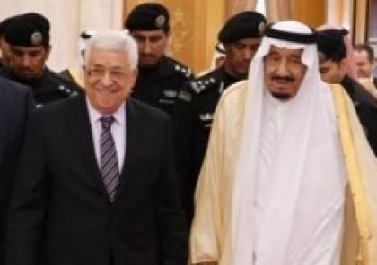 العاهل السعودي يبلغ الرئيس عباس رسالة هامة !!!