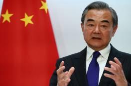 """مفاوضات مباشرة في بكين ومؤتمر عالمي للسلام.. الصين تقترح 3 مسارات لتنفيذ """"حل الدولتين""""!"""