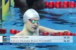 فلسطين تواصل مشاركتها في بطولة العالم للسباحة بالصين