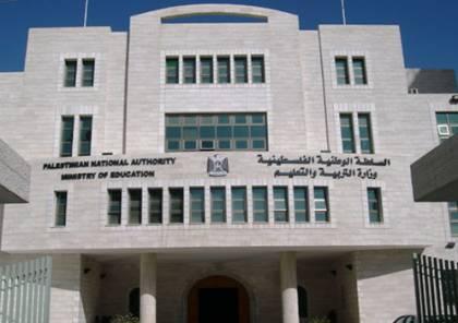 التربية تشيد بموقف تونس الرافض لانتهاكات الاحتلال بحق التعليم