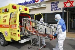 157 إصابة جديدة بكورونا في إسرائيل والحصيلة خلال 24 ساعة 258