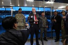 عزل حراس نائب ترامب بعد استقدامهم نساء إلى فندقهم