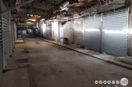 غزة: إغلاق سوق البسطات بحي الشجاعية 48 ساعة