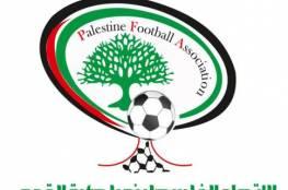 اتحاد الوسط يعلن جدول مباريات الاسبوع الثاني لدوري المناطق