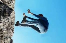 قرر مفاجئتها بطلب يدها..فسقطت من ارتفاع 650 قدم