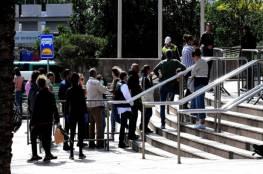 ارتفاع البطالة في إسرائيل خلال شباط