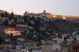 مساعٍ إسرائيلية لإخلاء 100 شقة سكنية فلسطينية بسلوان لبناء حديقة استيطانية