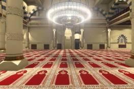 بعد 90 يوماً من الإغلاق.. 1560 مسجداً في مكة جاهزون لاستقبال المصلين