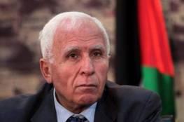 الأحمد يتحدث عن استئناف المساعدات الأمريكية والانتخابات في القدس وعملية السلام