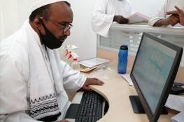 رابط التقديم للمنح الدراسية في الجامعات السودانية 2021
