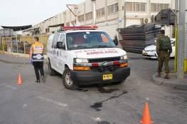 إصابة شرطيين إسرائيليين بعملية طعن واطلاق النار على المنفذ