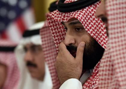 مشروع قانون أمريكي جديد يستهدف أمراء الأسرة المالكة السعودية