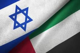 للأسبوع الثاني على التوالي.. تظاهرات إسرائيلية ضد صفقة النفط مع الإمارات