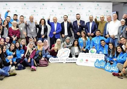 الاتصالات ومؤسسة غزة سكاي جيكس تطلقان أكاديمية العمل الحر