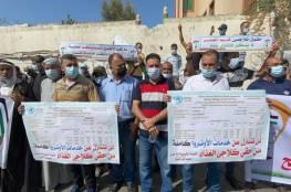 """غزة: وقفة جماهيرية رفضًا لسياسات """"الأونروا"""" التقليصية"""