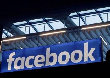 """""""فيسبوك"""" تعلن 3 قرارات قبل تنصيب بايدن"""