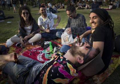 شاهد الصور : حفلة حشيش امام كنيست الاحتلال