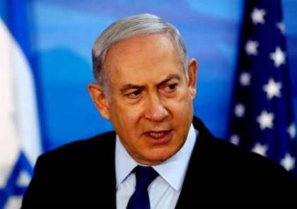 نتنياهو: الفلسطينيون سيعودون للمفاوضات بعد الانتخابات الأمريكية وسنتفاوض معهم على هذا الأساس..