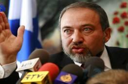 """""""محدث"""".. ليبرمان يعلن استقالته ويدعو لانتخابات مبكرة والسبب غزة"""