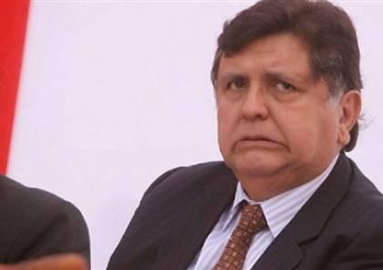 انتحار رئيس البيرو السابق