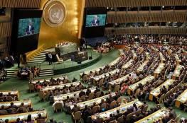 اجتماع للجمعية العامة للأمم المتحدة اليوم لمناقشة الأوضاع في الأراضي الفلسطينية