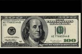 صندوق النقد يخصص أكثر من 50 مليون دولار لمساعدة جنوب السودان جراء ضرر كورونا الاقتصادي