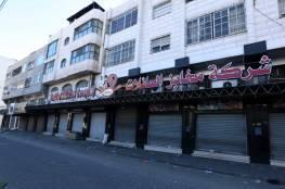 المكتب الاعلامي الحكومي يتحدث عن حالة الحظر الشامل بغزة في يومها الأول