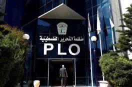 إغلاق مقر منظمة التحرير لمدة 14 يوما بعد اكتشاف إصابتين بكورونا