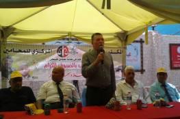 حلس : عرضوا علينا استثناء بعض الموظفين من الخصومات في غزة ولكننا رفضنا