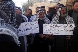 """تظاهرة في خانيونس رفضًا لتخصيص مستشفى بحي سكني لفحص الإصابة بـ""""كورونا"""""""