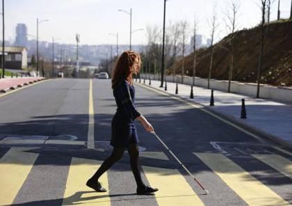 منظومة إلكترونية لمساعدة المكفوفين على السير في الشوارع بدون مساعدة