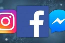 فيسبوك تعلن دمج رسائل ماسنجر وإنستغرام