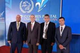 وزير الاتصالات وتكنولوجيا المعلومات يشارك بالمؤتمر 27 للاتحاد البريدي العالمي في دولة ساحل العاج
